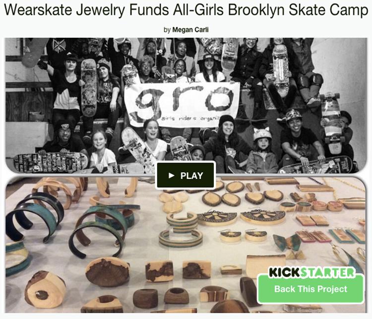 2015 06 09 GRO NYC Kickstarter